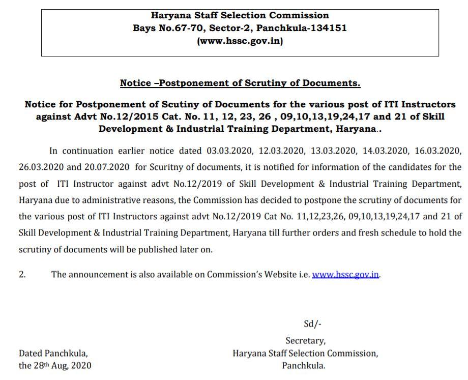 hssc iti instructor scrutiny postpone notice 28 aug 2020