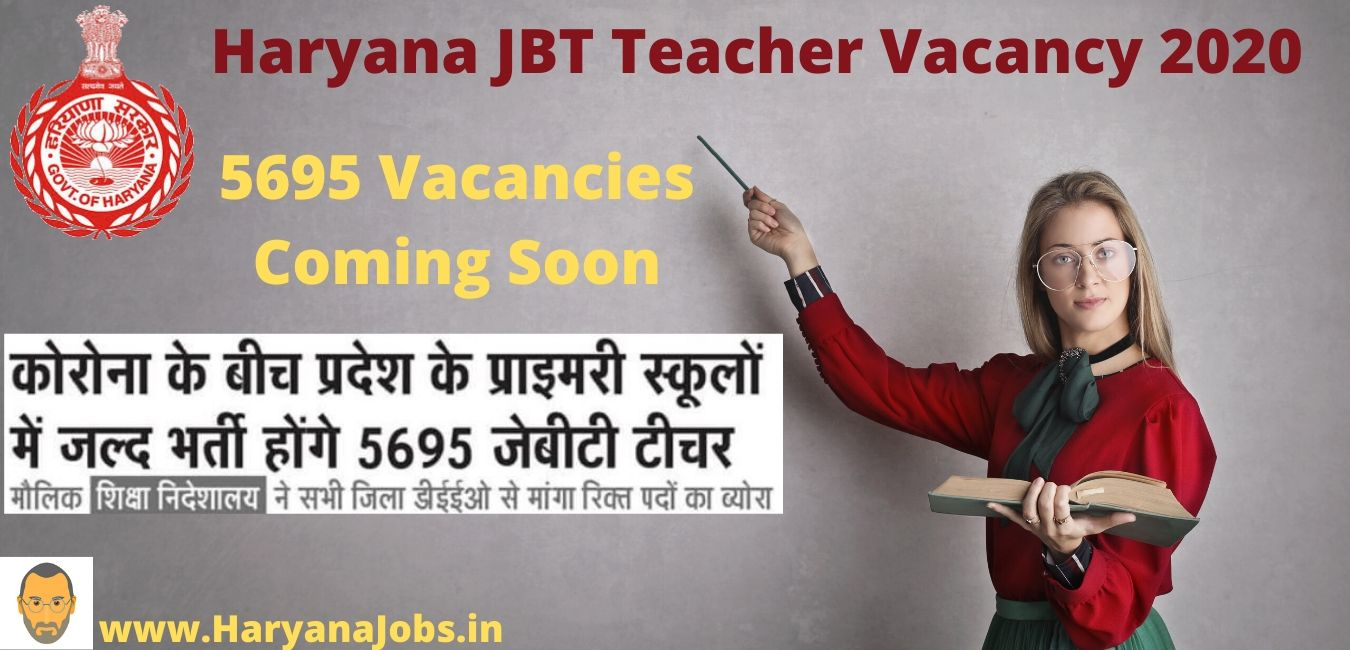 Haryana JBT Teacher Vacancy 2020
