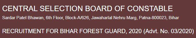 Bihar Forest Guard Vacanacy 2020 apply online