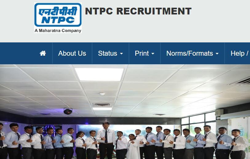NTPC Recruitment 2020 NTPC Career