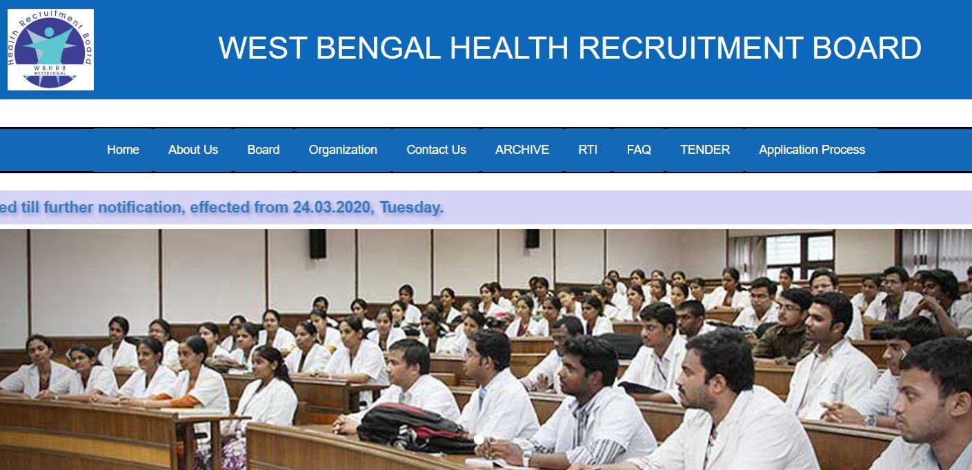 West Bengal Health Recruitment Board WBHRB Recruitment 2020
