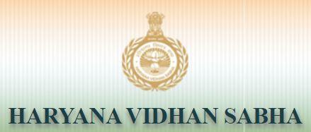 haryana vidhan sabha recruitment 2020
