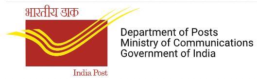 jk post office recruitment 2020