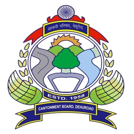 Cantonment Board Dehu Road Recruitment 2020