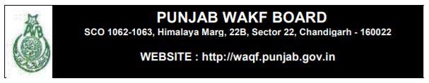 Punjab Wakf Board Recruitment 2020