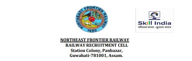 RRC NFR Apprentice Recruitment 2020
