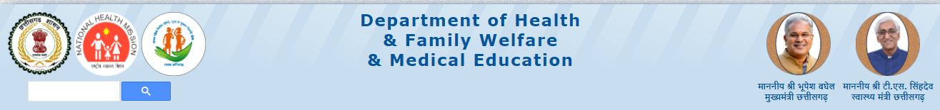 CG Health Department Recruitment 2020