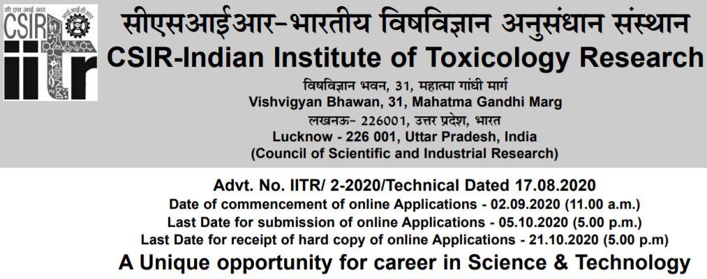 csir iitr lucknow recruitment 2020