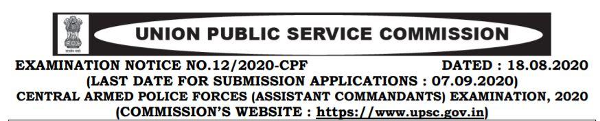 upsc assistant commandant 2020