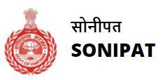 Bal Gram Rai Sonipat Vacancy 2020 Notification