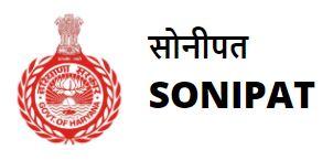 DRDA Sonipat Account Assistant Vacancy