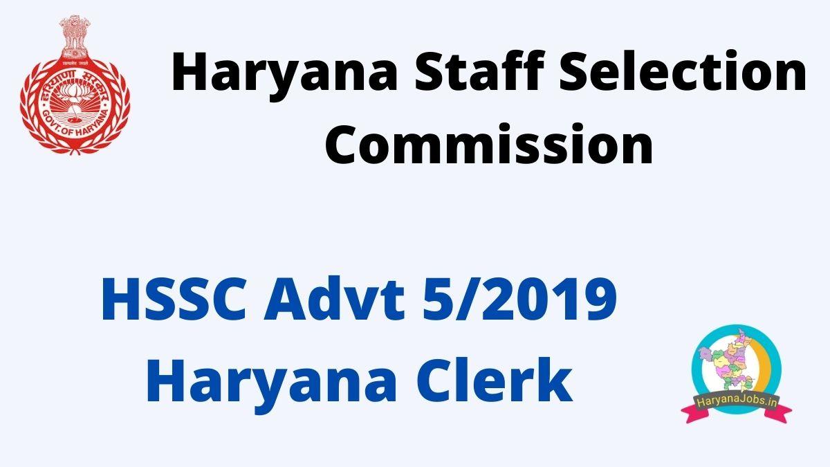 HSSC Advt 5_2019 Haryana Clerk