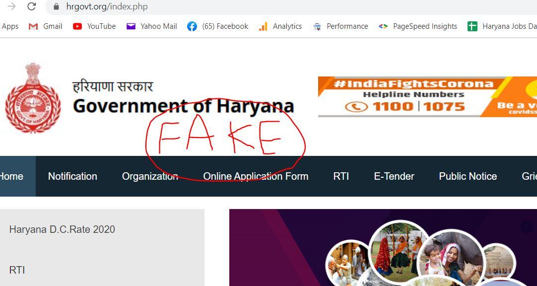 Haryana Fake Vacancy Website hrgovt.org fraud