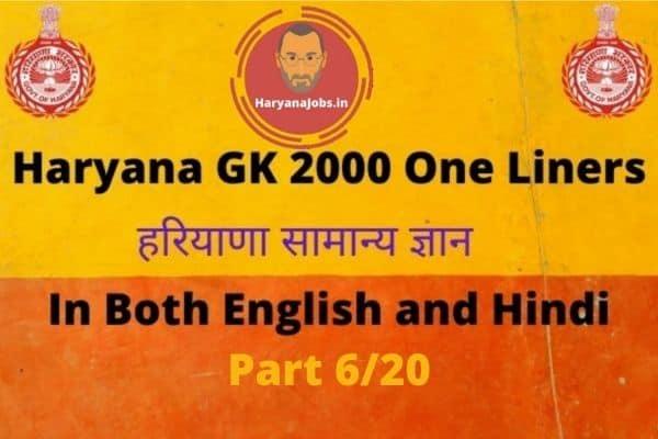 Haryana GK 2000 One Liners part 6_20 pdf hindi english