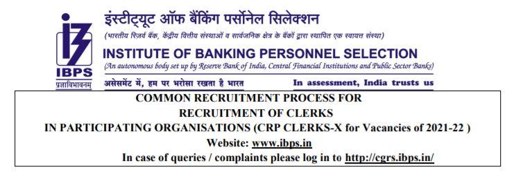 IBPS Clerk CRP X 2020
