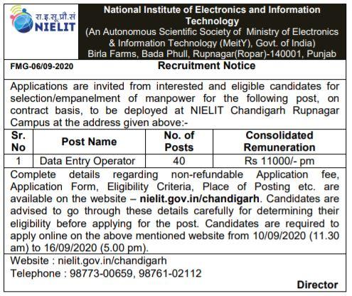 NIELIT Chandigarh Recruitment 2020 DEO