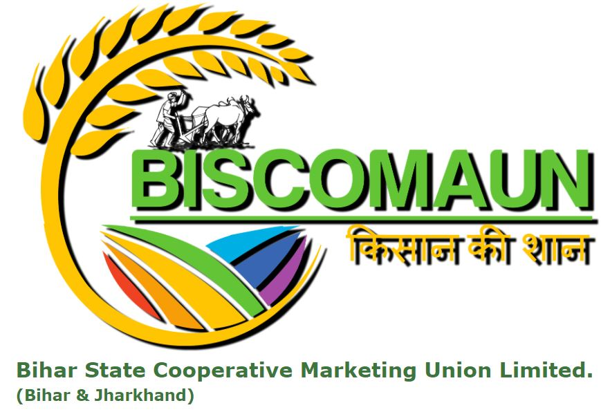 bihar biscomaun vacancy 2020 notification