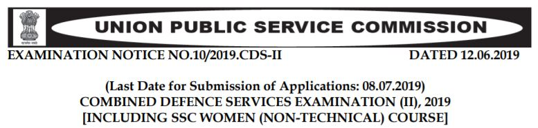 upsc cds 2 2019 notification