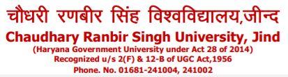 CRSU Jind Professor Online Form 2020