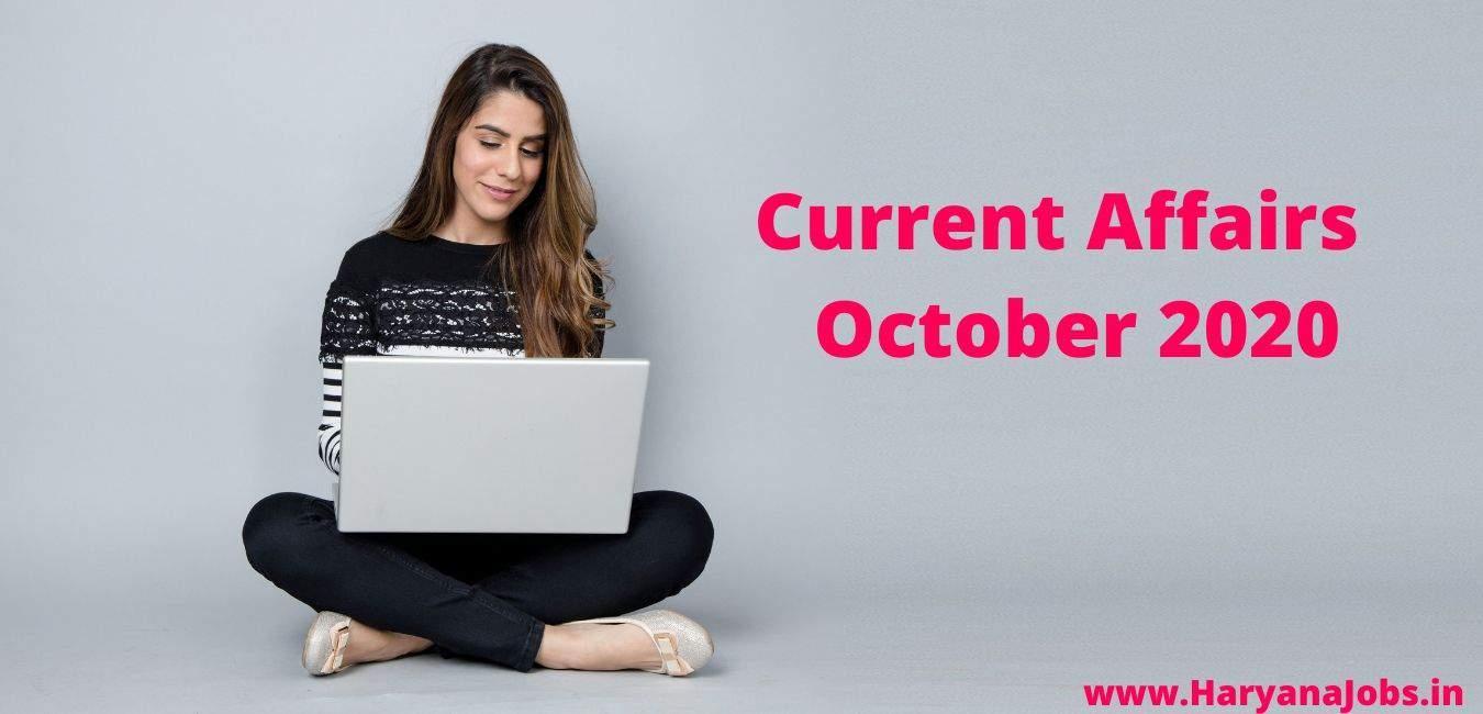 Current Affairs October 2020 hindi and english pdf