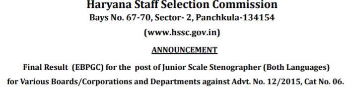 HSSC Junior Scale Stenographer Result EBPGC