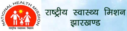 NHM Jharkhand JRHMS Recruitment 2020