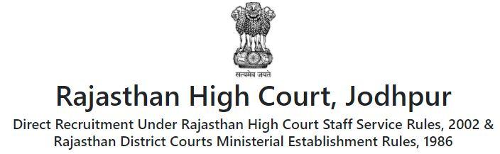 Rajasthan High Court JJA Clerk Recruitment 2020