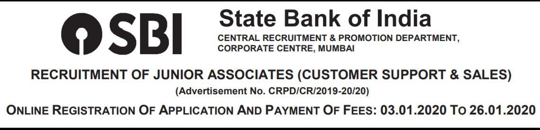 SBI Clerk 2020 Recruitment Notification