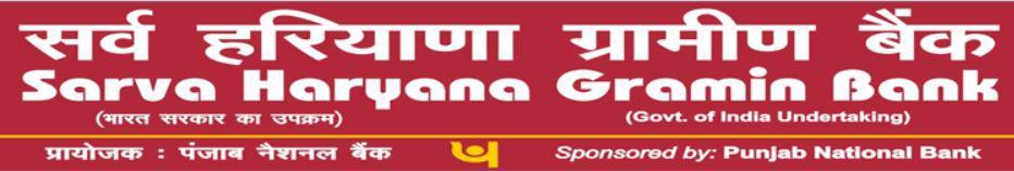 Sarva Haryana Gramin Bank Counselor Recruitment 2020