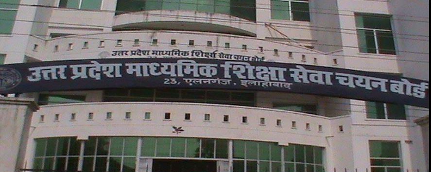 UP TGT PGT Vacancy 2020 Notification in Hindi