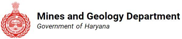 Haryana Mining Guard Vacancy 2020