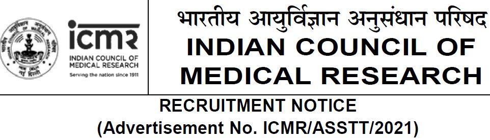 ICMR Assistant Recruitment 2020 Notification