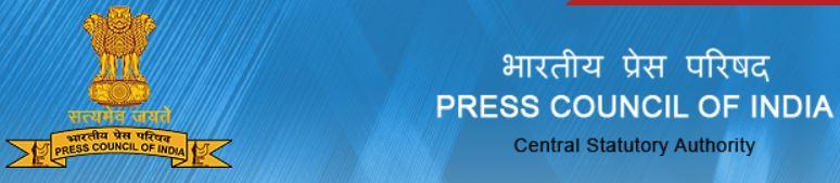 Press Council of India Recruitment