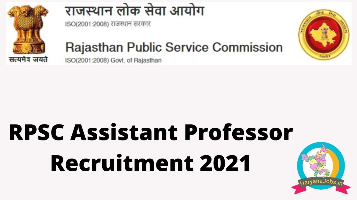 RPSC Assistant Professor Recruitment 2021