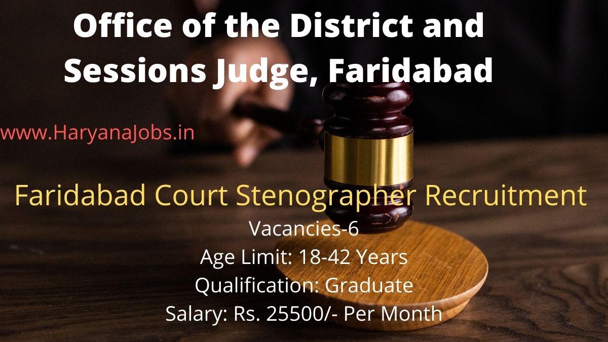Faridabad Court Stenographer Recruitment 2020_2021