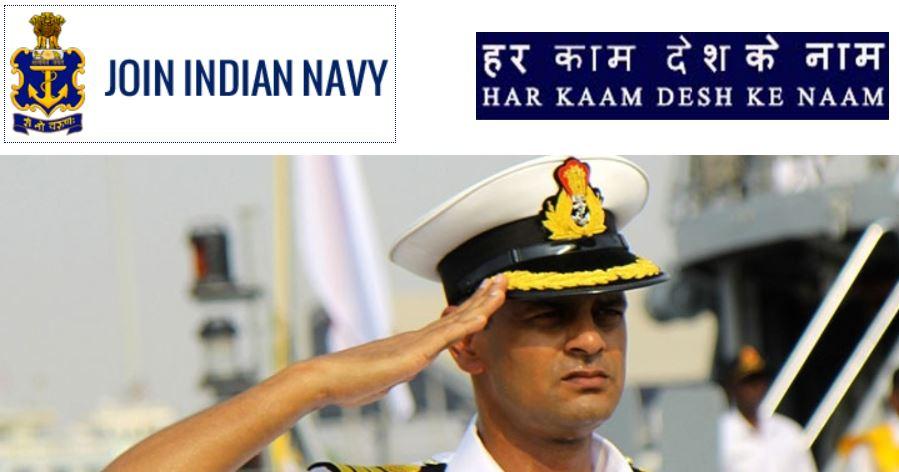 Indian Navy SSC Officers Recruitment 2020_2021 1