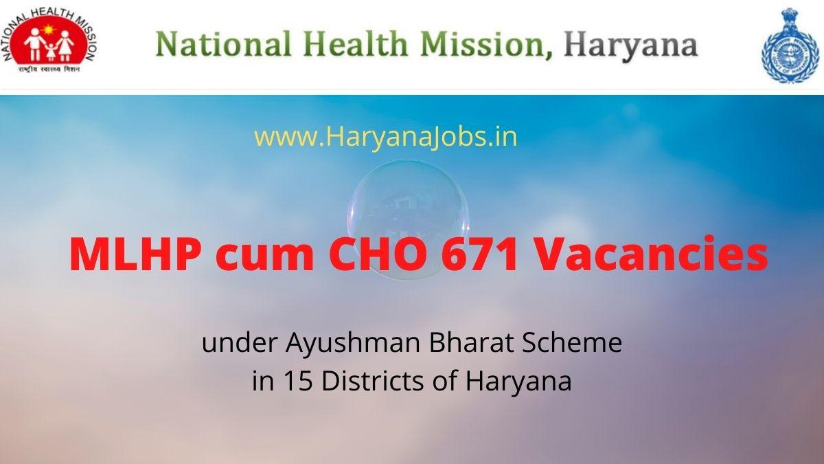 NHM Haryana Recruitment 2020_2021 MLHP CHO 671 Posts
