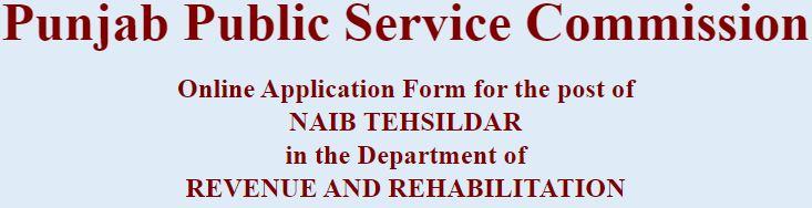 PPSC Naib Tehsildar Recruitment 2020_2021