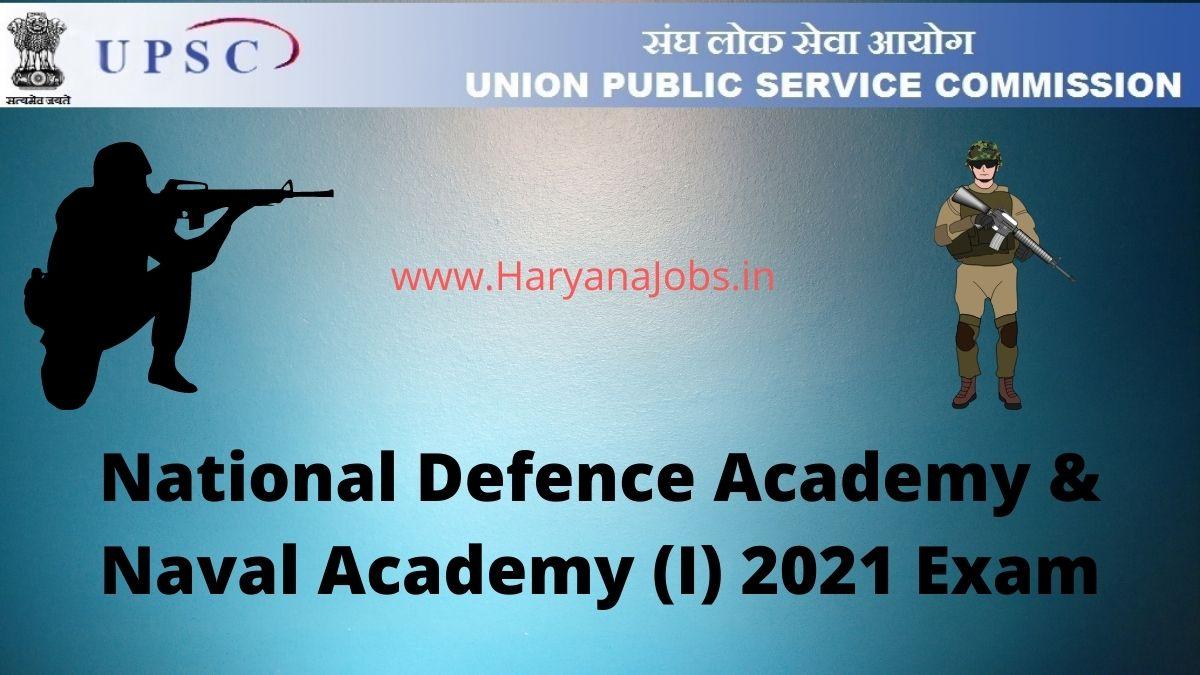 UPSC NDA 1 2021