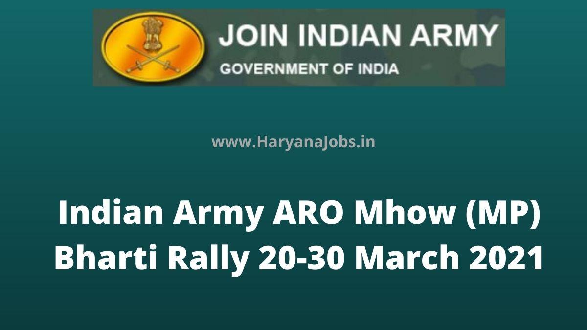 ARO Mhow Army Bharti Rally 2021