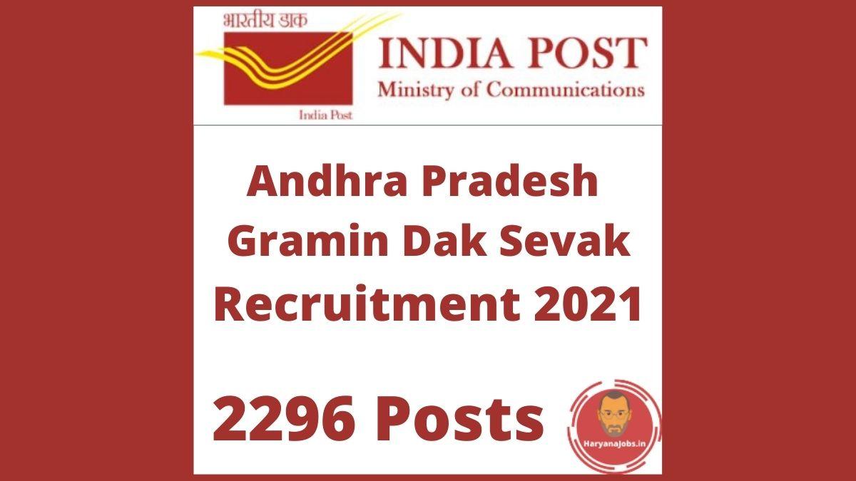 Andhra Pradesh GDS Recruitment 2021 Notification