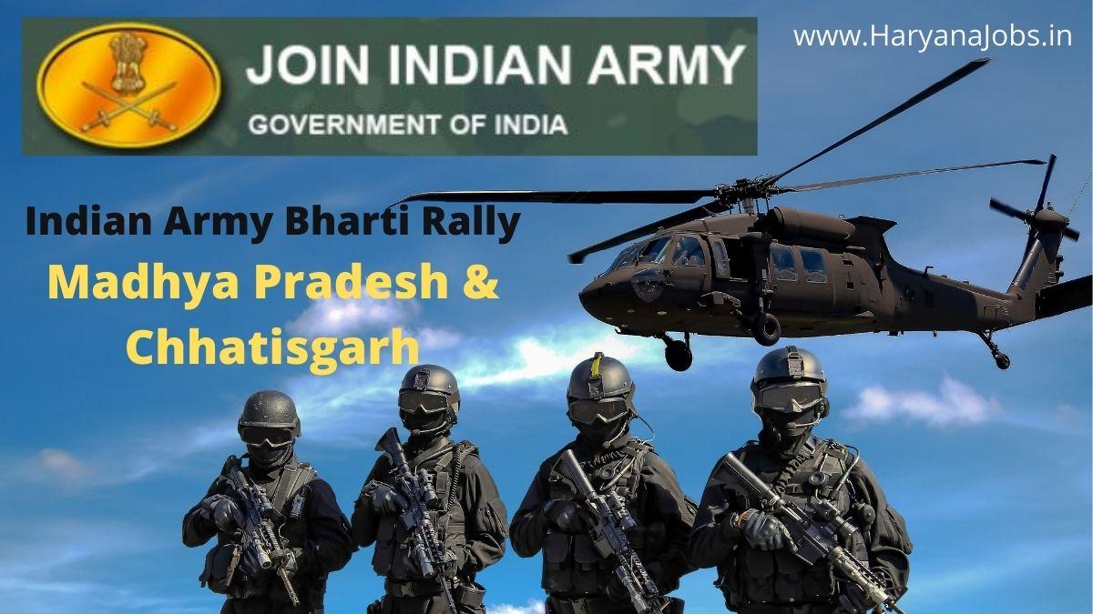 Indian Army Bharti Rally Madhya Pradesh and Chhatisgarh