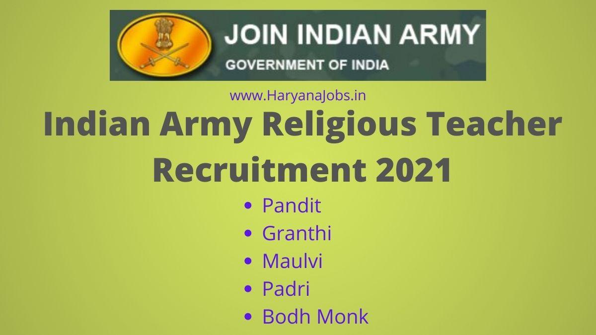 Indian Army Religious Teacher Vacancy 2021 Recruitment