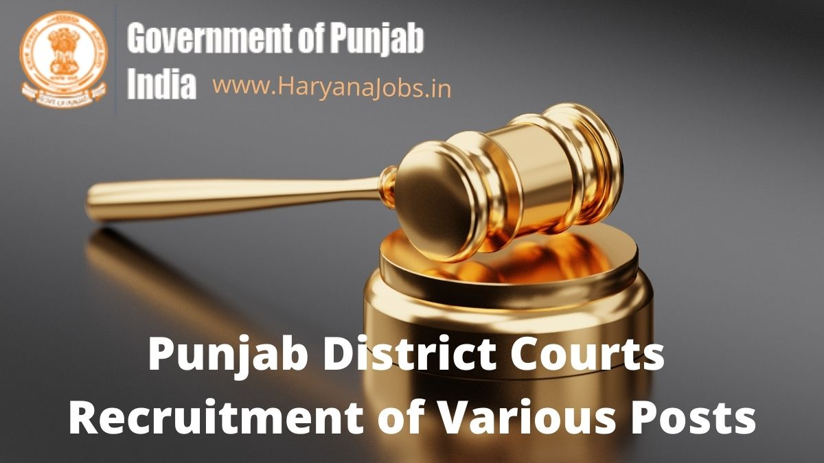 Punjab District Court Recruitment 2021