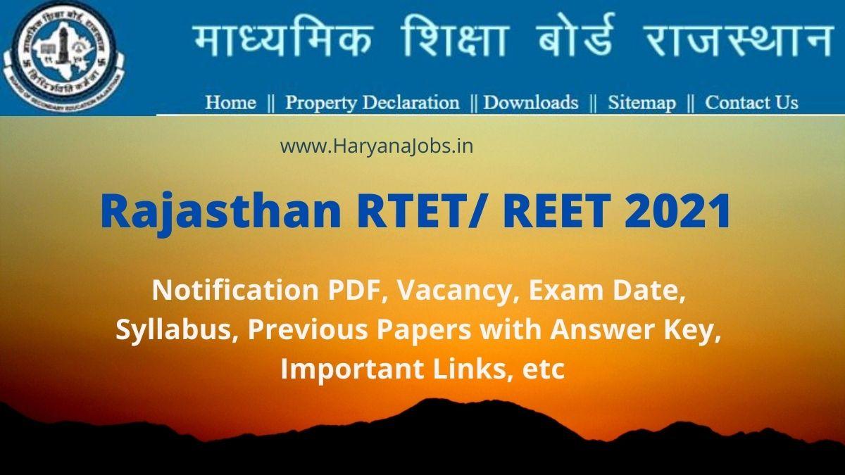 Rajasthan RTET REET 2021 Notification
