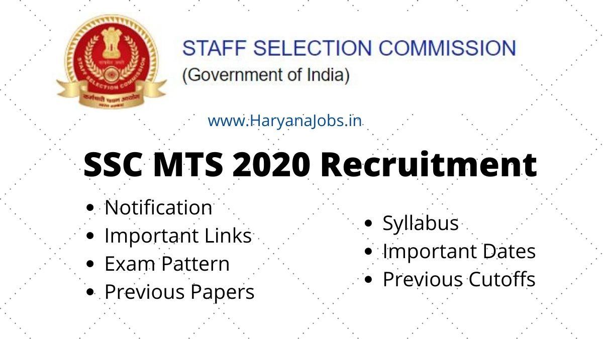 SSC MTS 2020 Notification