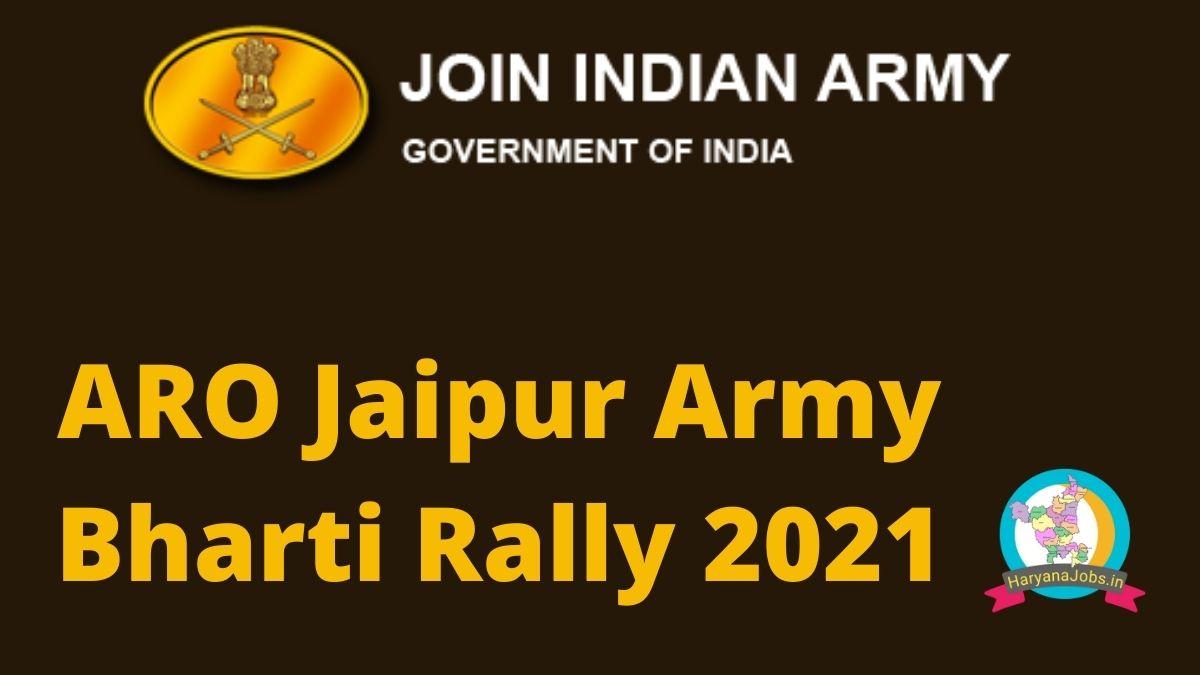 ARO Jaipur Army Bharti Rally 2021