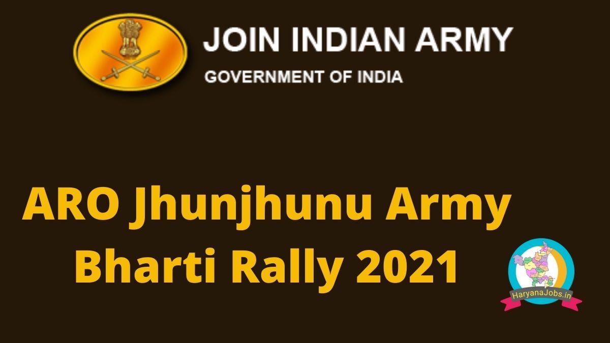 ARO Jhunjhunu Army Bharti Rally 2021
