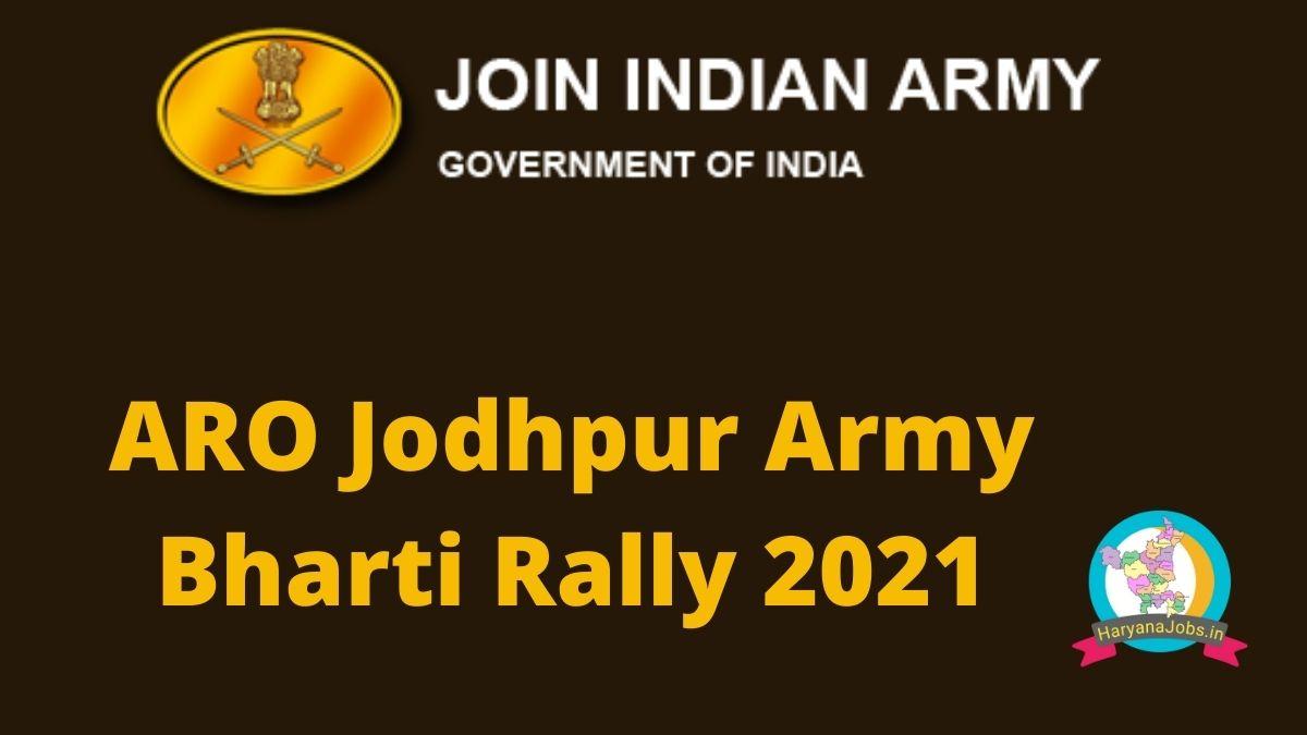ARO Jodhpur Army Bharti Rally 2021