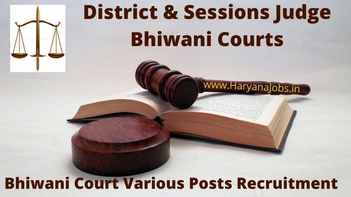 Bhiwani Court Recruitment 2021 Various posts